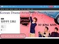 Drama Korea 2017 Strong Woman Do Bong Soon Park Hyung Sik JTBC indosub lengkap.mp3