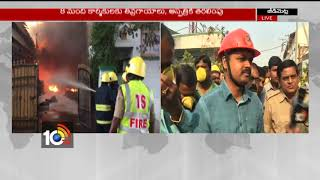 Fires Accident In Jeedimetla Chemical Factory | Workers Critically Injured | Update