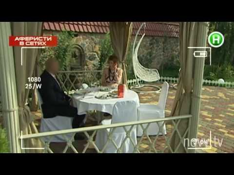 Аферист высшей пробы! - Аферисты в сетях - 27.04.2015