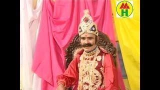 Various Artist - Bedh Konna   Jatra   Part 1
