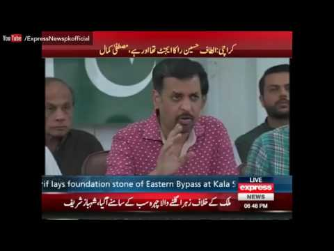 Mustafa Kamal bashing Farooq Sattar Express News