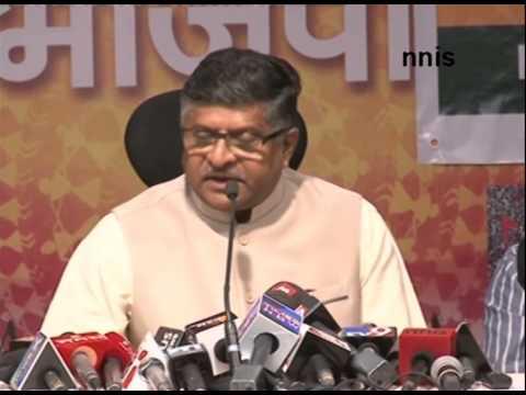 People Will Vote For Bjp Govt In Maharashtra Ravi Shankar