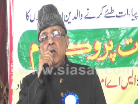 Zahid Ali Khan addressing