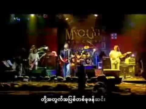 Myo Gyi - Live In Yangon - A Pyit Ta Khu Phan Zinn video