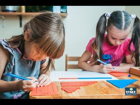 ????? ??? ????? ?? ??????????-?????. Ukraine Montessori International.