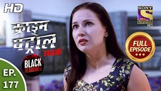 Crime Patrol Satark Season 2 - Ep 177 - Full Episode - 18th March, 2020
