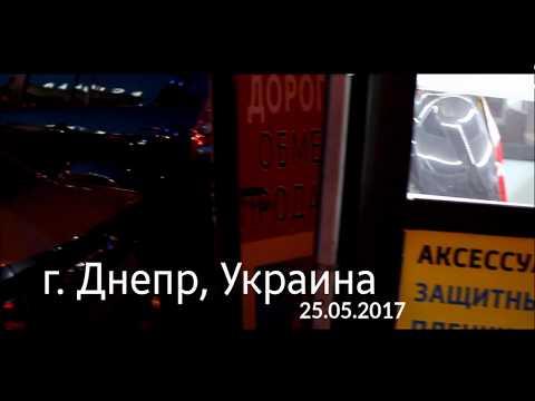 Авария в Днепре на вокзале - 25.05.2017