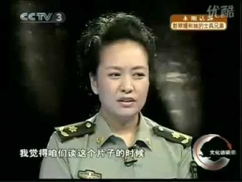 彭丽媛 the China's First Lady Peng Liyuan was interviewed on 2007