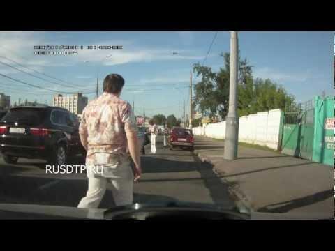 Неадекватный пешеход