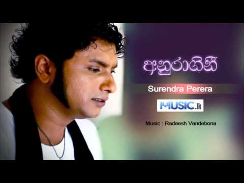 Anuragini - Surendra Perera From Www.music.lk video