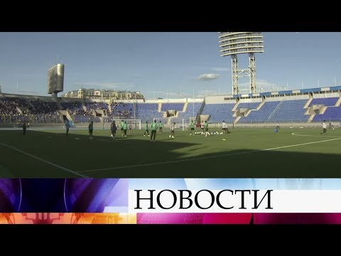 3 дня до Чемпионата мира по футболу FIFA 2018 в России™: открытые тренировки сборных.