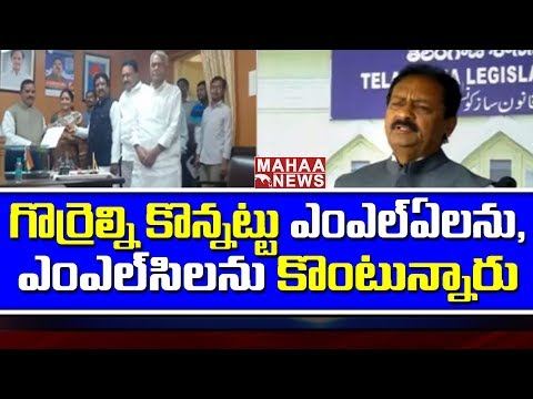 Shabbir Ali Fires on TRS Party over Congress MLCs Joining in TRS | Mahaa News
