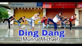 download lagu Ding Dang -  Song  Munna Michael 2017 gratis