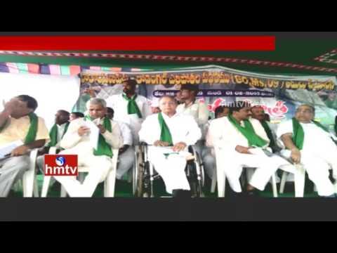 Opposition parties to Hold Maha Padayatra for Kodangal Narayanpet Lift Irrigation Projects | HMTV