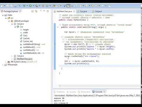 Java eclipse создание класса  (файла) и работа с ним IFF
