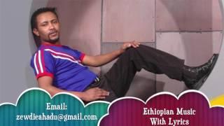 Gossaye Tesfaye - Wa (Ethiopian music)