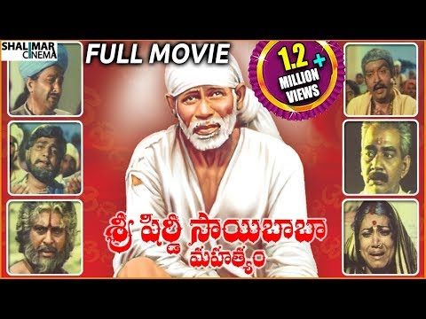 Sri Shirdi Saibaba Mahathyam Full Movie || Vijayachander, Chandra Mohan, Anjali Devi video