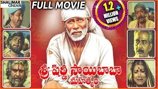Shirdi Sai - Sri Shirdi Saibaba Mahathyam Full Movie || Vijayachander, Chandra Mohan, Anjali Devi