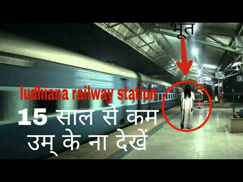 India's most haunted railway station
