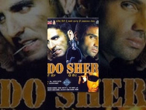 Do Sher│Full Movie│Akshay Kumar, Sunil Shetty