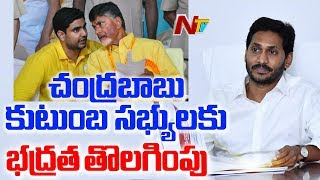 TDP Cadre Serious Over YS Jagan Govt Withdrawing Z Catagory Security To Lokesh