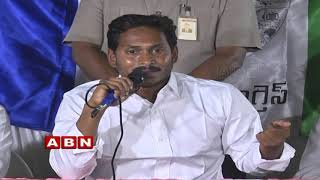 Survey on YS Jagan Padayatra, YCP facing Trouble due to Jagan Comments   Inside