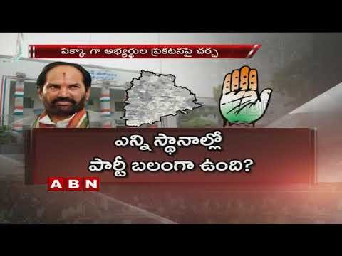 Early Polls | TPCC president Uttam Kumar Reddy meets RC Khuntia | Discuss on action plan