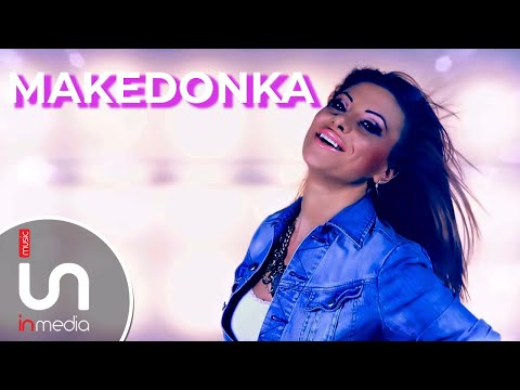 Suzana Gavazova - Makedonka (Official Video)2014
