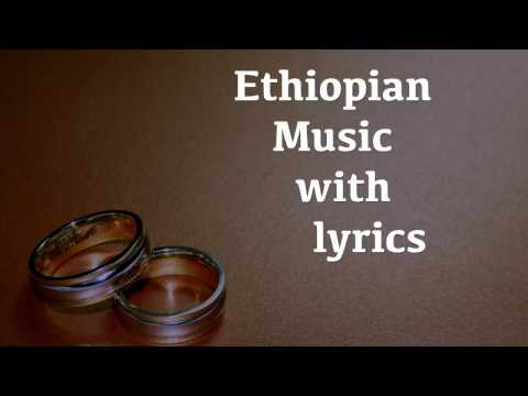 Dawit Melese Laltelash Kal Alegn **LYRICS**