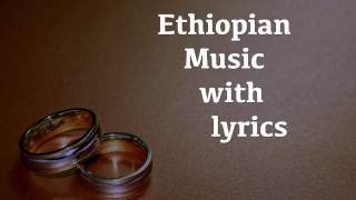 Dawit Melese - Laltelash  Kal Alegn ላልጠላሽ ቃል አለኝ (Amharic With Lyrics)