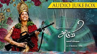 Aruvi - Official Jukebox | Arun Prabu | Bindhu Malini, Vedanth | Dream Warrior Pictures
