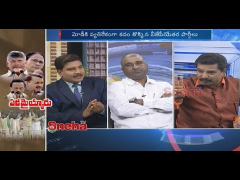 Discussion on Mamata Banerjee's United India Rally |Attended Top Leaders|Prime Time Leaders|Sneha TV