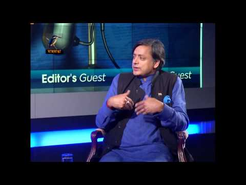 Editor's Guest Dr. Shashi Tharoor Part 01
