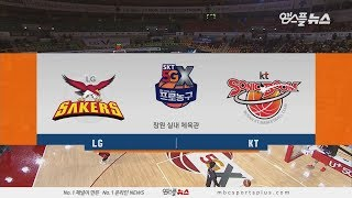 【HIGHLIGHTS】 Sakers vs Sonicboom | 20190313 | 2018-19 KBL