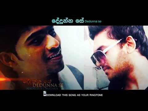 Dedunna Se Official Trailer - Nadith Ft. Malaka - MEntertainments