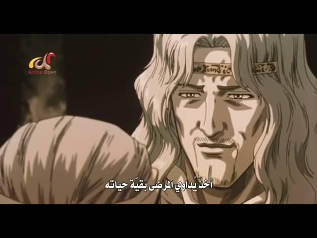 فلم أنمي أسطوري ''سيف النار   Hukoto no ken ' أكشن قتالات رومانسية حروب استفادة