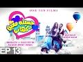 Haseena Moin Ki Kahani - Episode 13 | Aplus