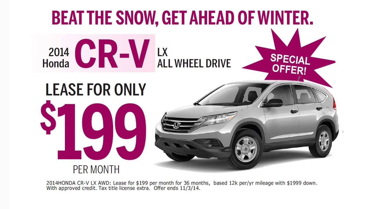 2014 honda cr v lx lease offer for 199 month youtube for Honda crv ex lease