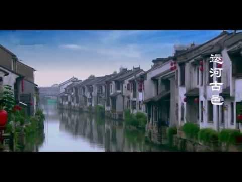 Mount Putuo (Zhejiang Province) &Wuxi City (Jiangsu Province) China