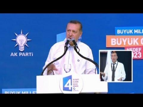image vidéo اعادة انتخاب اردوغان رئيسا لحزب العدالة التركي