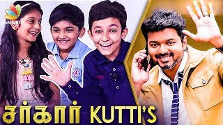 Vijay's Kutti Kutti Friends Interview | Sarkar | keerthi suresh, A R Murugadoss
