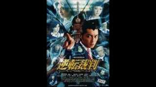 Gyakuten Saiban - Gyakuten Saiban Movie OST: Ace Attorney- Trial (Cinema Ver.)