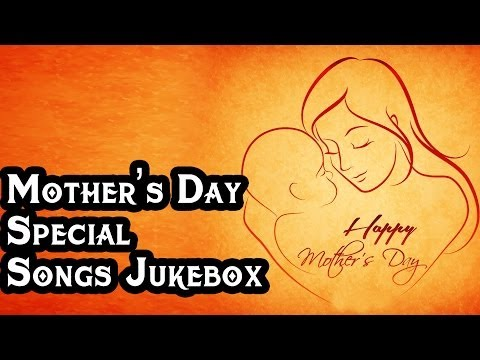 Mother's Day Special Telugu Songs || Jukebox video