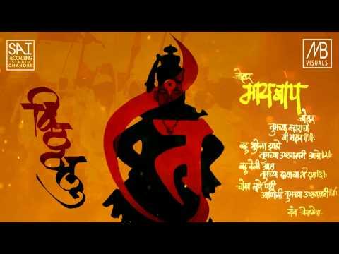 Sai Records Presents - Nagesh Patil  Dyaneshwar Koli - Johar...