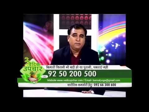 Anil Bansal    Arthritis. Depression. Height Gaining Tips    By Nature Cure