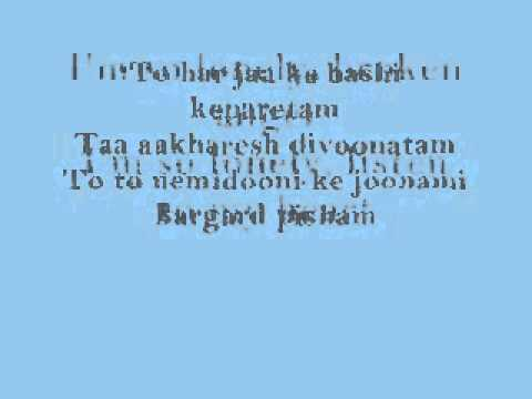 Arash Feat. Helena - Broken Angels (lyrics) - Youtube.flv video