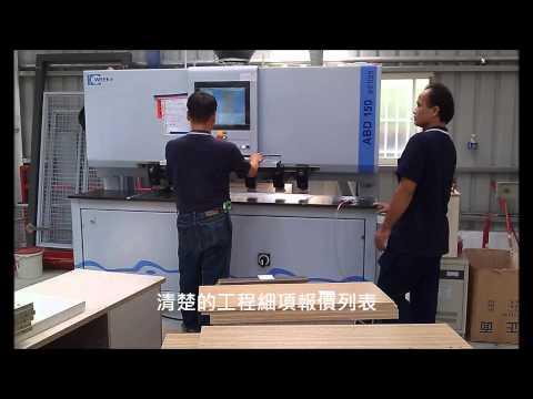 綠芯系統傢俱竹北系統家具家喻戶曉新竹系統傢俱工廠直營首選歐化廚具室內空間設計 - YouTube