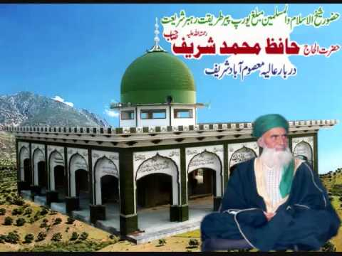 Waqia-e-hazrat Umar Part (1 Of 8).wmv video