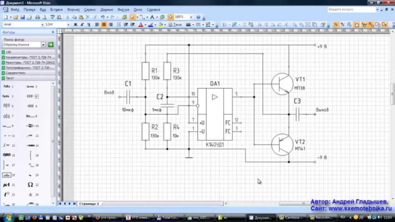 Программа черчения электрическим схем