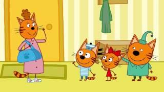 Три кота мультик 11 - 15 серии | Сборник